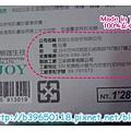 FxCam_1323193473733.jpg