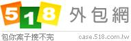 case_logo_20120119