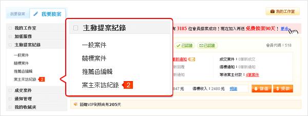 news_20120702_1