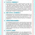sellPage_6.jpg