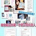 sellPage_8.jpg