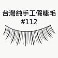 T11x9kFlXeXXXXXXXX_!!0-item_pic.jpg