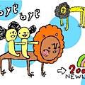 雀任丹-2006Bye bye New Life