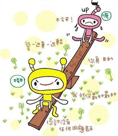 雀任丹-002.jpg