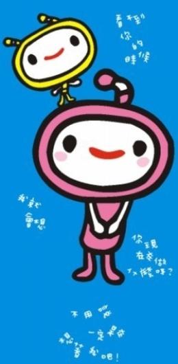 雀任丹-004.jpg