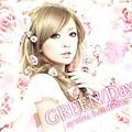 濱崎步-Days/GREEN(CD)