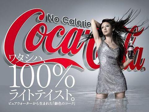 莉亞迪桑Leah Dizon-可口可樂廣告