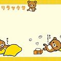 懶懶熊-005.jpg