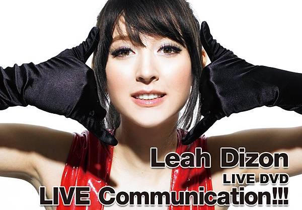 Leah Dizon-精選專輯封面