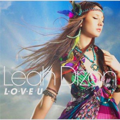 L・O・V・E U [Single] [Maxi].jpg