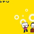 tofu1024-768.jpg