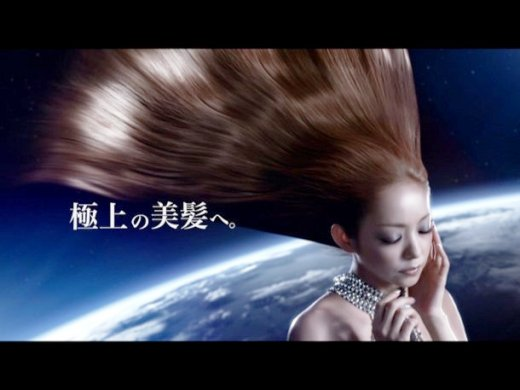 安室奈美惠-VS