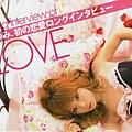Ayumi-Hamasaki-1289436.jpg