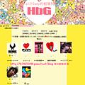 [無名相簿樣式分享]HumburGirl品牌樣式((語法如下~請先在下方留言後才可複製))
