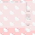 粉紅夢幻凱蒂貓.jpg