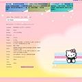 hk-myspace.jpg