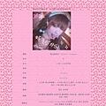 [無名名片樣式分享]姬系風粉紅豹紋((語法如下~請先在下方留言後才可複製))