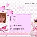 [痞客邦名片樣式分享]粉紅點點泰迪熊
