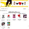 若槻千夏 X w♥c品牌樣式((語法如下~請先在下方留言後才可複製))