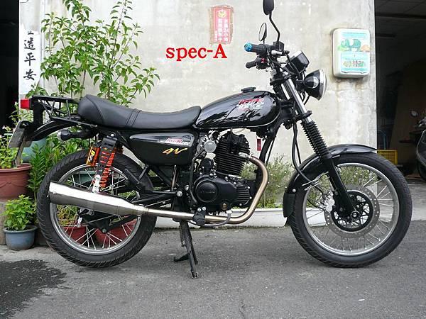 P1020097-32