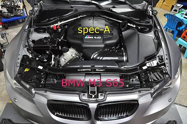 BMW M3 S65