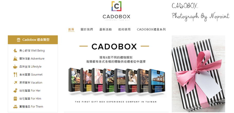 CADOBOX1