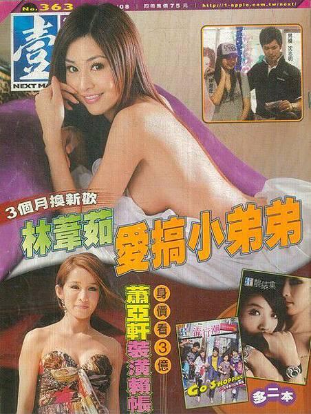 2books201010700023-1