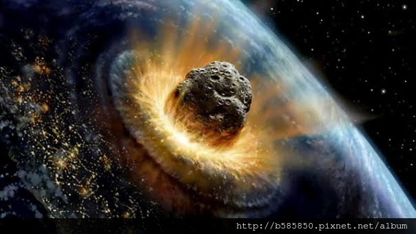 隕石撞地球