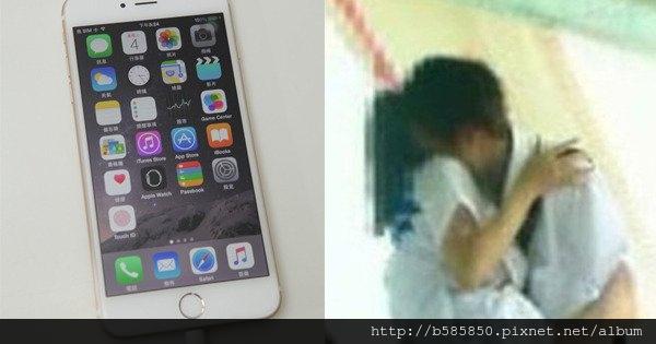 國中就賣X數十次!16歲女用身體換iPhone嗆:有什麼好奇怪