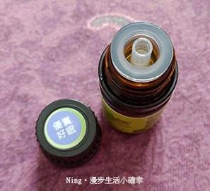 AromaGrace芳香精油