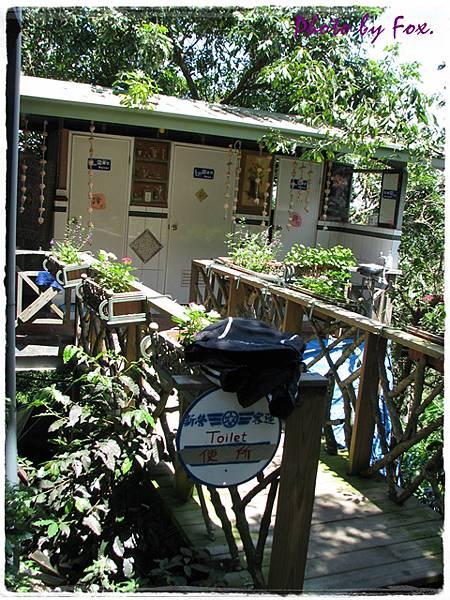 很有自然可愛風的廁所
