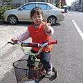出去騎腳踏車!