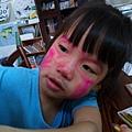 這臉也是她自己畫的