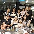 2013.7.26大學同學好久不見!