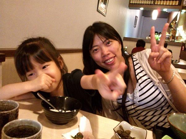 跟miin pp阿姨吃飯