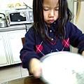 今天是做薑餅屋!