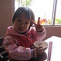 2011.1.15中午去南投吃飯 花珍饌!