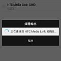 Screenshot_2013-04-01-22-09-47