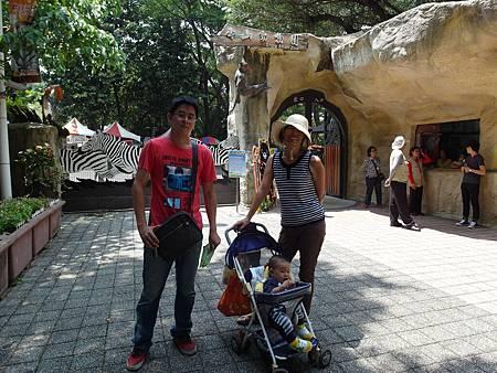 壽山動物園