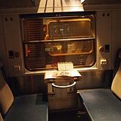 P3200420