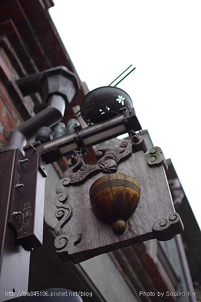 01.三峽老街 (16).jpg