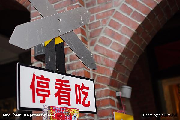 01.三峽老街 (45).jpg