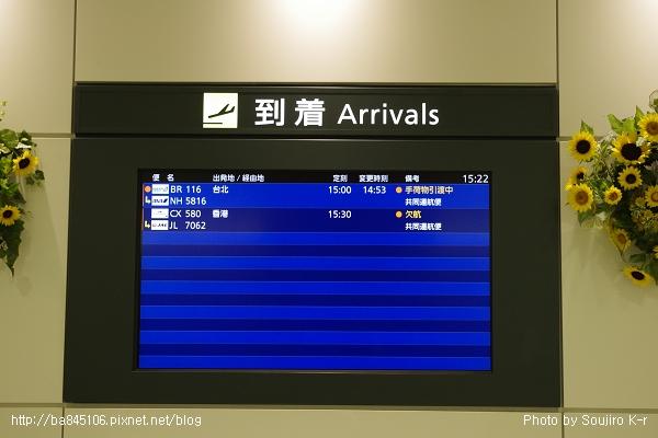 D1-02.新千歲國際空港.jpg