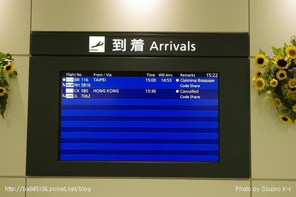 D1-02.新千歲國際空港 (1).jpg