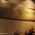 D1-03.千歲.鮭魚的故鄉 (38).jpg