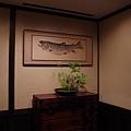 D1-06.NIDOM.居酒屋 (2).jpg