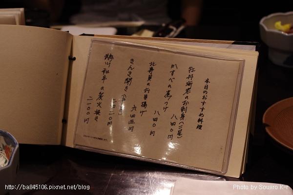 D1-06.NIDOM.居酒屋 (23).jpg