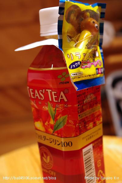 D1-08.TEAS'  TEA (1).jpg