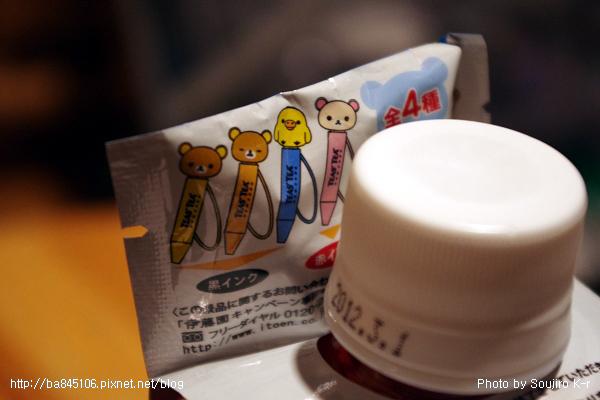 D1-08.TEAS'  TEA (4).jpg