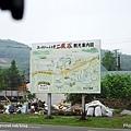D2-04.二風谷.休息站 (13).jpg